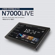JY-N7000 Live 내비게이션