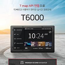 JY-T6000 8인치 내비게이션