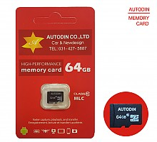Ad-023/블랙박스 메모리카드 64GB