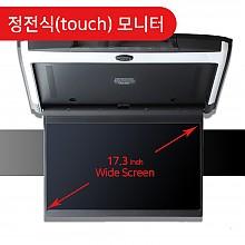 Ad-031/천장형17.3 미러링 모니터