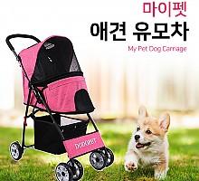 Ad-044/마이펫 애견 유모차 (핑크)